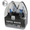 H1 Xenon optik super white spuldzes