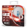 H11 Osram Night Breaker Laser spuldzes