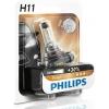 H11 Philips Vision +30% spuldze