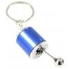 Atslēgu piekariņš, ātrumārslēgs / zils