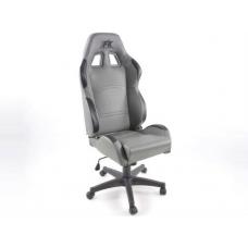Biroja krēsls bez roku balstiem, ādas imitācijas, pelēks
