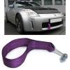 Vilkšanas āķis, violets