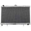 Ūdens radiators Nissan 200SX S13