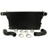 Audi / VW / Skoda / Seat Interkūlers 600x410x55mm, 70mm