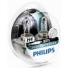 H4 Philips X-treme Vision +100% spuldzes