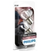 P21/5W Philips Vision spuldzes