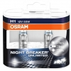 H1 Osram Night Braker Unlimited spuldzes