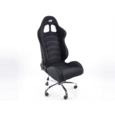 Biroja krēsls bez roku balstiem,zamšādas,melns