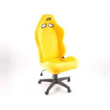 Biroja krēsls bez roku balstiem, zamšādas, dzeltens