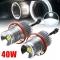 BMW E39; E53; E60; E61; E63; E65; E66; E87 eņģeļ acu LED marķieri, 40W, balti