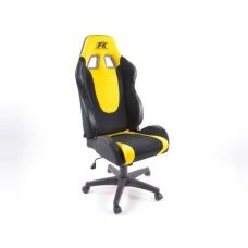 Biroja krēsls bez roku balstiem, zamšādas, melns/dzeltens
