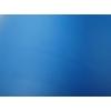 Pašlīmējošā plēve matēta tumši zila, 0.5x1m