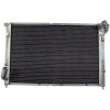 Ūdens radiators Mini Cooper S R52 R53 (02-06) 1.6L