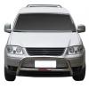 VW Caddy (04-...) priekšējais aizsargstienis, hromēts