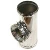 Adapteris Blow Off caurule 51mm veids:HKS SSQV/SQV