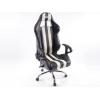Biroja krēsls ar roku balstiem, ādas imitācijas, melns/balts