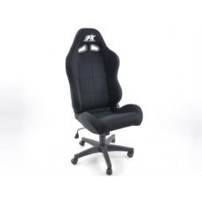 Biroja krēsls bez roku balstiem, zamšādas, melns