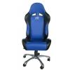 Biroja krēsls bez roku balstiem, ādas imitācijas, zils/melns