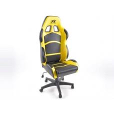 Biroja krēsls bez roku balstiem, ādas imitācijas, melns/dzeltens