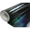 Pašlīmējošā plēve Titāna holo glancēta 1.52x30m, rullis