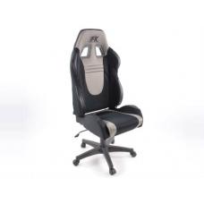 Biroja krēsls bez roku balstiem, zamšādas, melns/pelēks