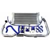 AUDI A4 B5 / A6 C5, VW PASSAT B5 1.8T (97-02) Interkūlers 450x240x40mm, 57mm