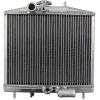 Ūdens radiators Honda Civic EK (96-00) K20 SWAP